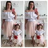 Одежда мама и дочка верх с открытыми плечами и воланом и фатиновая юбка 282104, фото 8