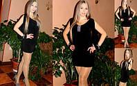 Платье с красивыми манжетами