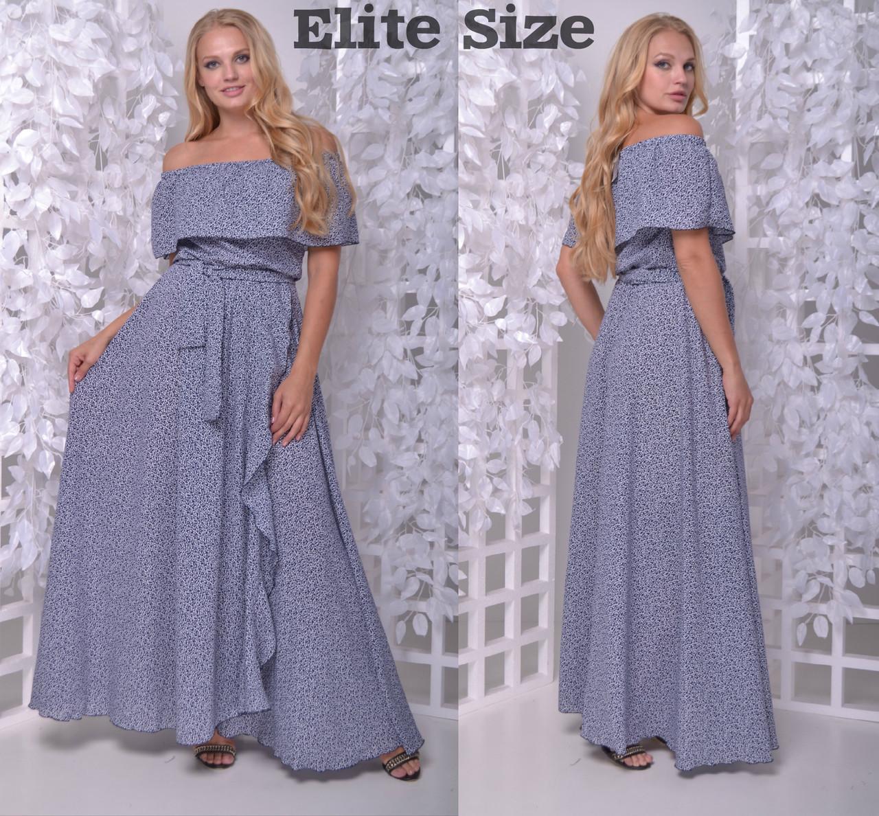 1ee1d05b7d2 Купить Длинное платье в пол большого размера с открытыми плечами ...