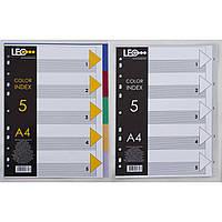 """Разделитель страниц """"Leo"""" пластиковый А4  5 разделов №L3565 / 490587"""