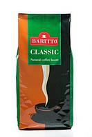 Кофе в зёрнах Baritto Сlassic, 1 кг