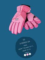 Перчатки Tutu девочка, фото 1