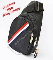 Чоловіча спортивна тканинна сумка рюкзак бананка слінг через плече