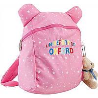 """Рюкзак детский """"Oxford"""" 1 отделение, розовый 20,5 х28,5 х9,5 см №OX-17/554062"""