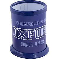 """Стакан для ручек Yes """"Oxford"""" разборный 470396"""
