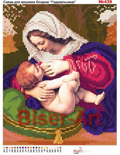 Схема Вышивки Бисером на Габардине Мадонна З Немовлям — в Категории ... 9dbd7da1f3239