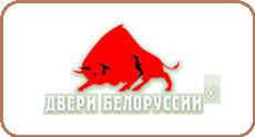 Двери межкомнатные ТМ Двери Белоруссии