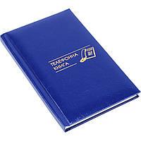"Телефонная книга А6 ""Economix"" Flash синяя №E20728-02"