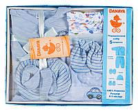 Подарочный комплект для мальчика, 5 предметов, Danaya, голубой (0-3 мес.)