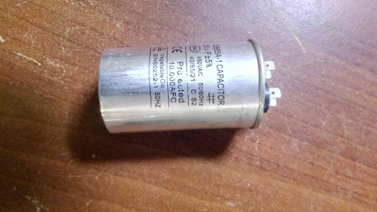 Конденсатор пусковой D02 35+5 мкф (металл).