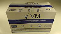 """Перчатки Резиновые """"VOOGT MEDICA""""  100 шт (9 размер) (1 пач)"""
