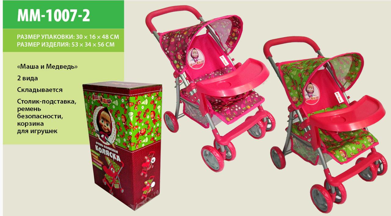 Коляска для куклы Маша и Медведь MM-1007-2 2 цвета