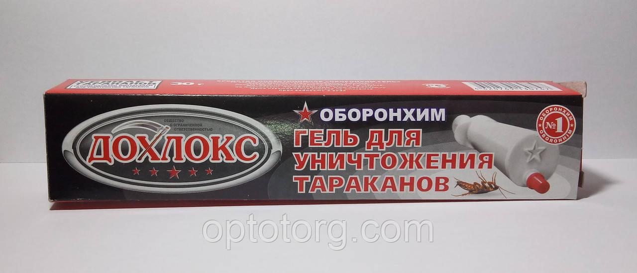 Средство от тараканов шприц- гель Дохлокс оригинал качество 20грамм