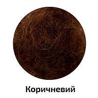Шерсть для валяния кардочесанная, коричневый, 40 г  №K201340 / Rosa Talent
