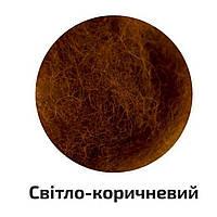 Шерсть для валяния кардочесанная, светло-коричневый, 40 г  №K201240 / Rosa Talent