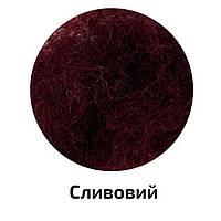 Шерсть для валяния кардочесанная, сливовый, 40 г №K400140 / Rosa Talent