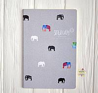 """Скетчбук """"Слоны"""", 20.9*14.2 см, 36 листов"""