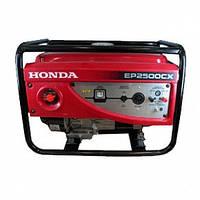 Бензиновый генератор Honda EP 2500CX1 RGHC