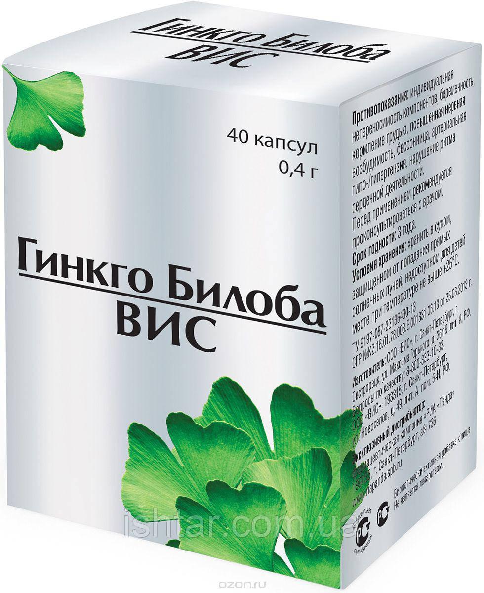 Гинкго Билоба - ВИС, капсулы по 0,4 г, № 40