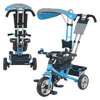 Детский велосипед Turbo Trike трехколесный бирюзовый (Арт. М 5362-2)