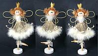 Новогоднее украшение из ткани и пуха Ангел на подставке 30см, 3 вида