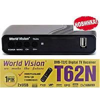 Ресивер наземного вещания World Vision T62N