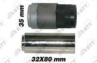 Ремкомплект суппорта CKSK.13.1, втулка 35 мм