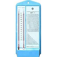 Гигрометр Психрометрический ВИТ-2 (+15 + 40 ° С)