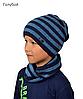 Зимняя шапка Полоска меланж.4-12 лет(р.52-56 см) голуб, джинс, т.зелен,т.сер. Бордо комплектом №090