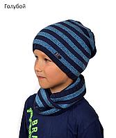 Зимняя шапка Полоска меланж.4-12 лет(р.52-56 см) голуб, джинс, т.зелен,т.сер. Бордо комплектом №090, фото 1