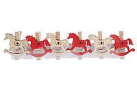 Набор декоративных прищепок (6шт) Лошадка-качалка, 4.5см, набор 24 шт