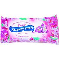 Салфетки влажные Super Fresh Flower 15 шт.
