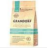 Корм Грандорф Индор Grandorf Indoor с пробиотиками для домашних кошек 4 мяса и рис 400 г