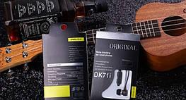 Навушники DK71i