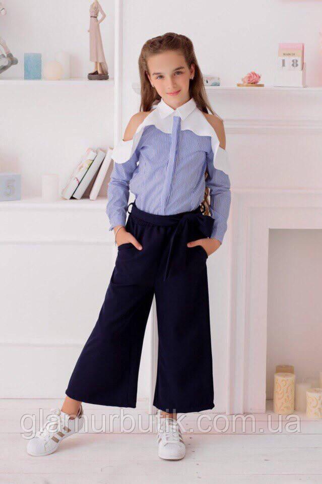 3fa0888be1ed4e2 Школьная полосатая блузка рубашка на девочку с открытым плечем и воланами  134 140 146 152 -