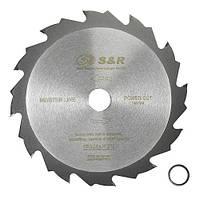 Диск пильный S&R Meister Power Cut 160x20(16)x2,6 мм