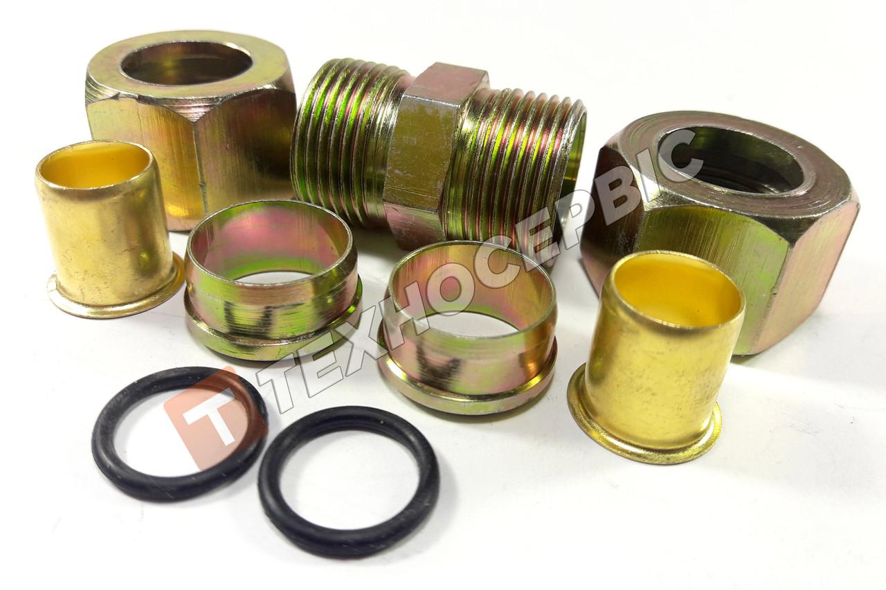 Металлический тормозной фитинг для трубки 12мм (9 наименований), фурнитура для тормозной трубки, соединитель