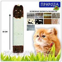 Дряпка-когтеточка для кошек ДМ Природа, малая настенная