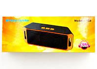 MP3 Bluetooth Колонка H-988, фото 6
