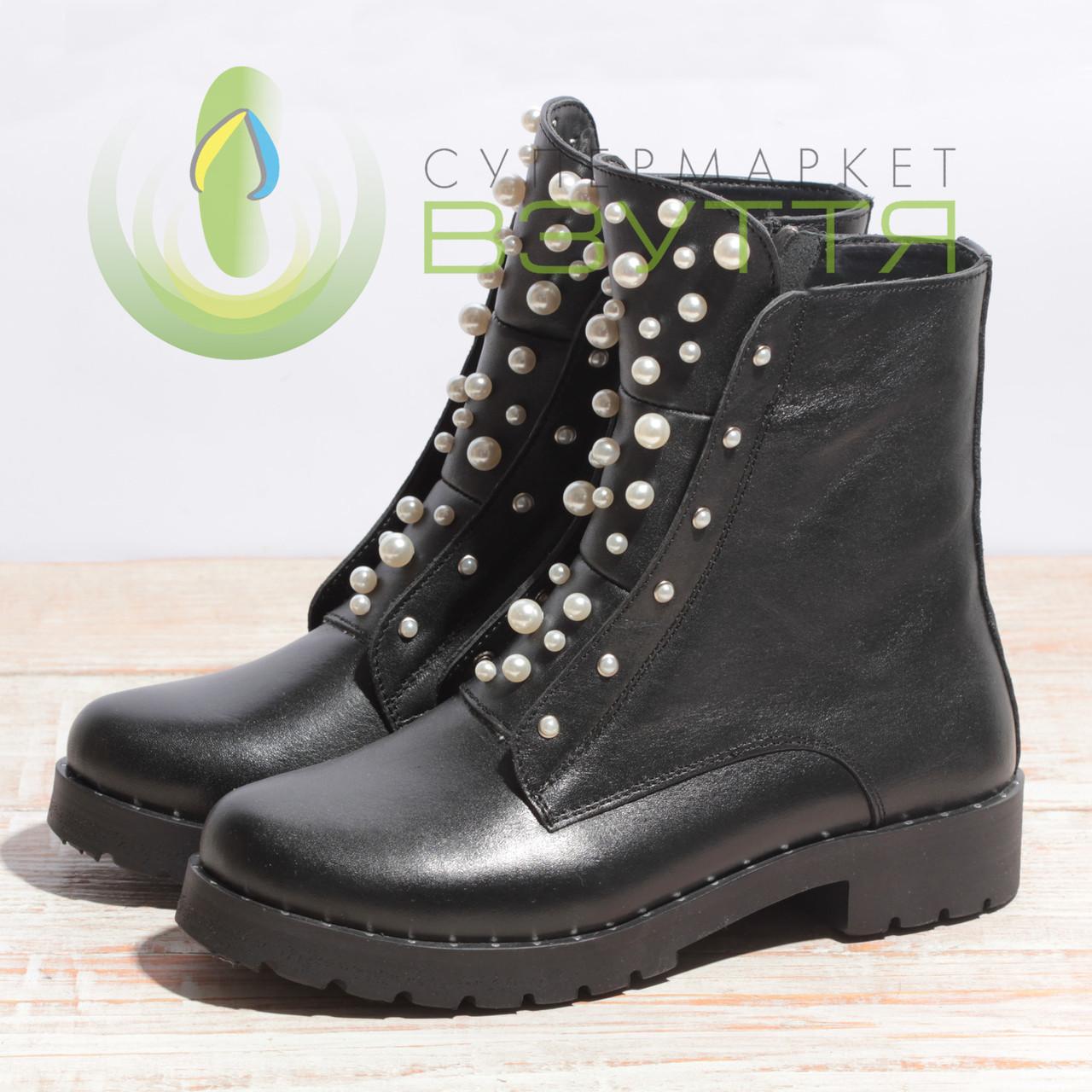 Ботинки демисезонные  кожаные женские Velutto 576  36,38 размеры