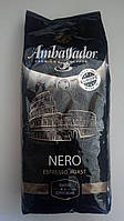 Кофе Ambassador Nero в зернах 1 кг (кофе Амбассадор Неро)