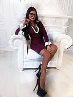 """Женское платье с воротником стойкой """"Форма"""", фото 1"""