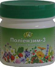 Полиэнзим-3 Сосудистая формула