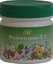 Полиэнзим-3.1 Кардиологическая формула