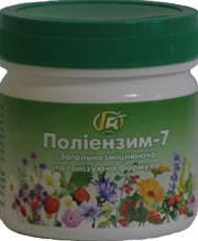 Полиэнзим-7 Общеукрепляющая и тонизирующая формула