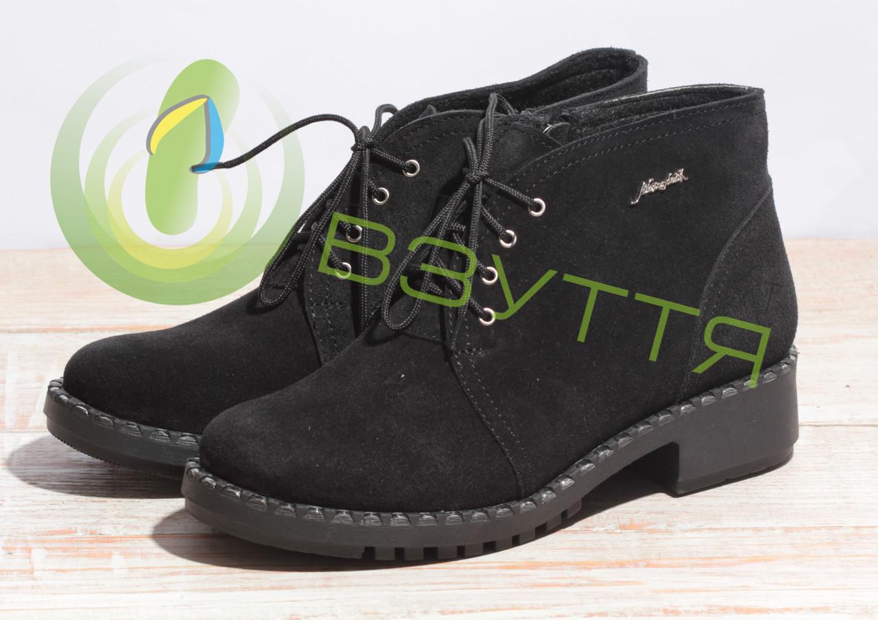 Замшевые женские ботинки Alexander 854  ч-з