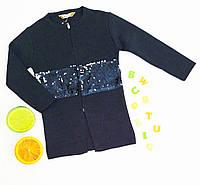 Кардиган школьный на девочку, пайетка средина, трикотаж, 7-9 лет, темно синий, фото 1