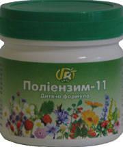 Полиэнзим-11 Детская формула
