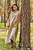 Восхитительное вышитое платье с расклешенной юбкой (П03/1-236)