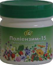 Полиэнзим-15 Офтальмологическая формула